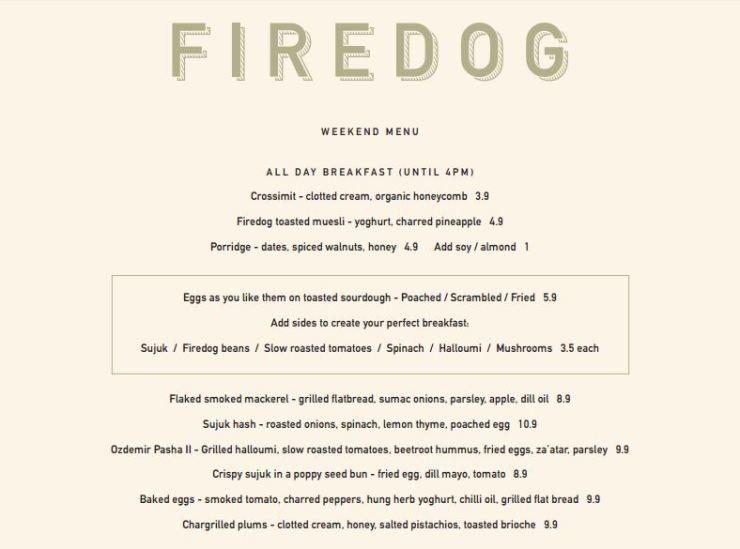 Firedog a la carte